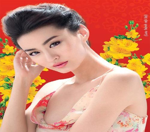 Oriflame Li Xi Tet 2013 - 01